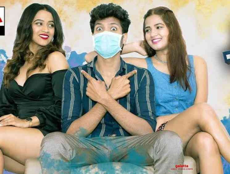Life Anubavinchu Raja New Trailer Raviteja Sravani Nikki Shruti - Tamil Movie Cinema News
