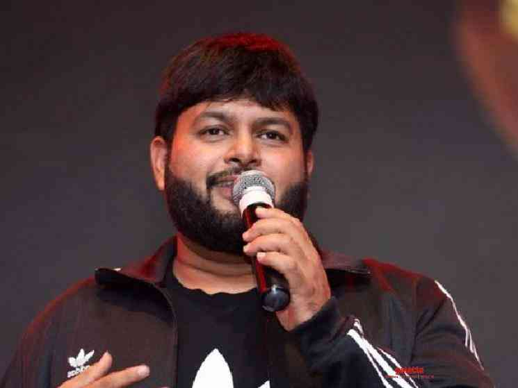 Thaman is all praises for Pawan Kalyan Pink remake PSPK26 - Telugu Movie Cinema News