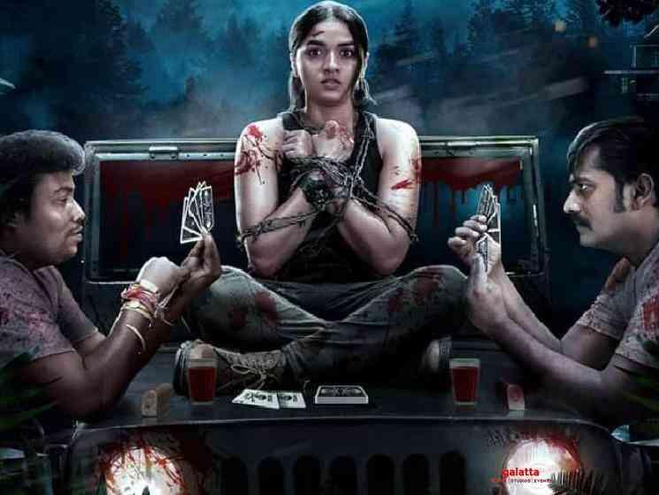 Yogi Babu Sunainaa Karunakaran Trip Official Teaser released - Tamil Movie Cinema News