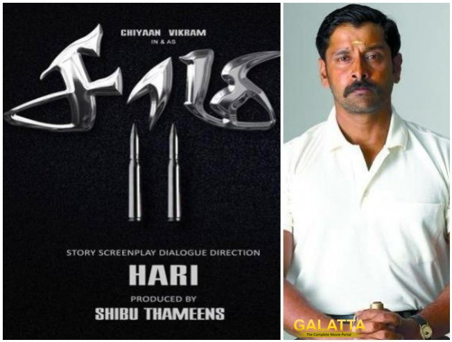 Saamy Square Team To Recreate Thirunelveli Halwada Set From Saamy