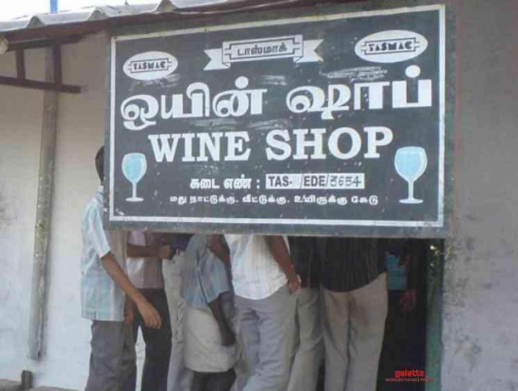 Lockdown Liquor door delivery not possible TN govt to High Court - Tamil Movie Cinema News