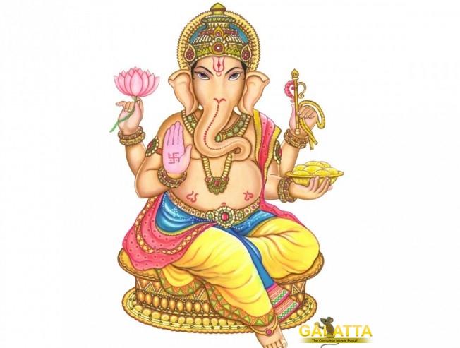 Happy Vinayaga Chathurthi