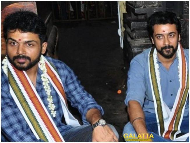 Suriya And Karthi Seek Simhachalam Appanna Blessings For Kadai Kutty Singam Chinna Babu