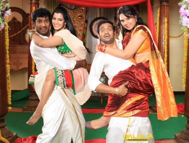 Madha Gaja Raja postponed again