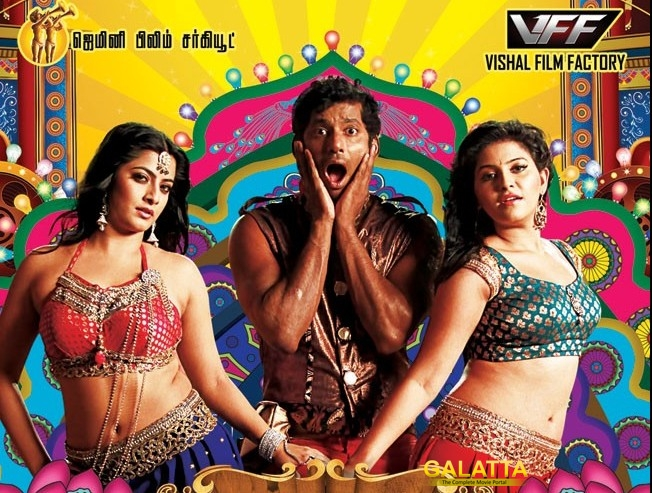 Madha Gaja Raja gets a release date finally