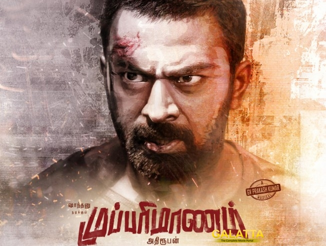 Mupparimanam to show different stages of life