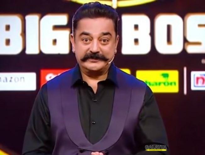 பிக்பாஸ் வீட்டில் இன்றாவது தெரியுமா?: கமல்ஹாசன் கேள்வி
