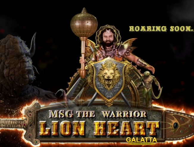Check out the motion poster of MSG The Warrior - Lion Heart