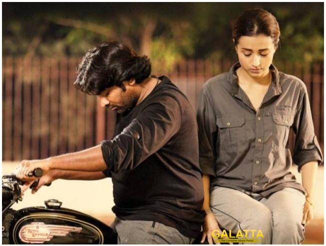 96 Telugu Remake Vijay Sethupathi Trisha  Makkal Selvan Sri Venkateshwara Creations Statement