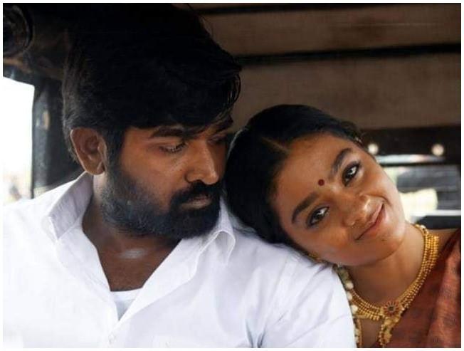 Vijay Sethupathi Maamanithan Wrapped Up Yuvan Ilaiyaraaja Seenu Ramasamy