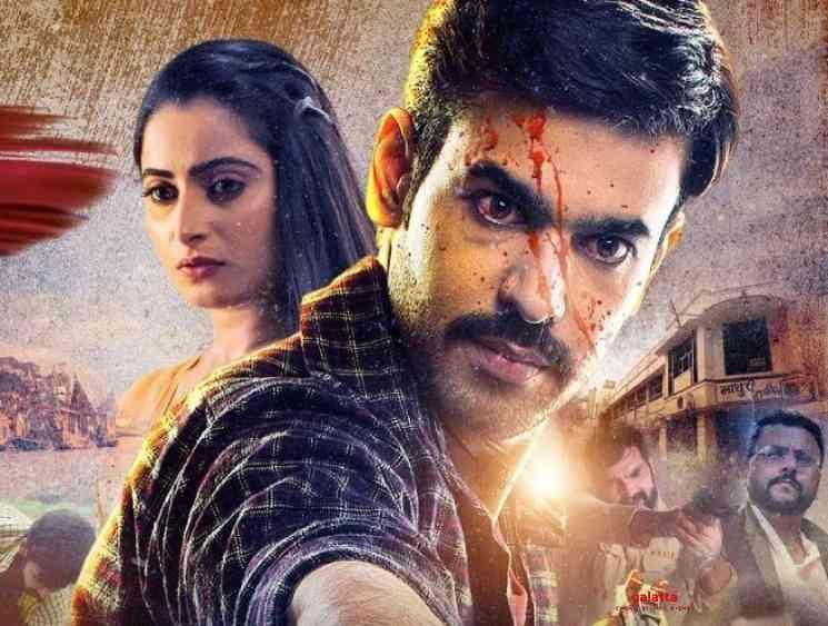 Madhuri Talkies official trailer MX Originals Aishwarya Sharma - Tamil Movie Cinema News