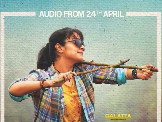 Jyothika's Magalir Mattum Audio Launch on April 24
