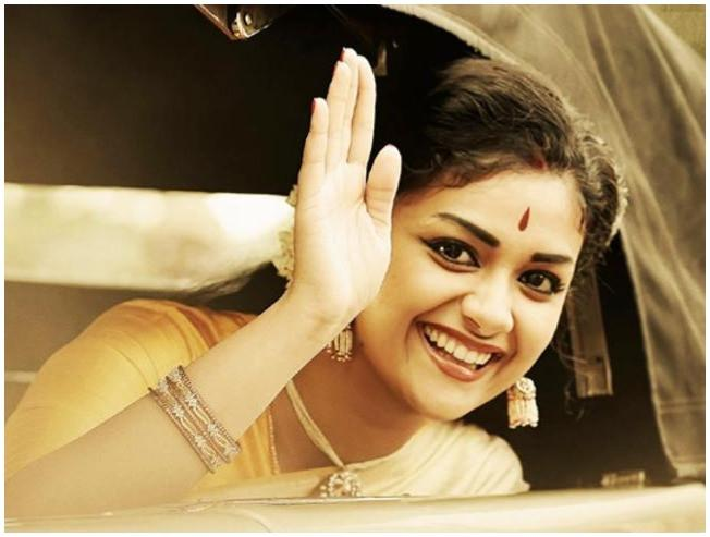 Keerthy Suresh Mahanati Shanghai International Film Festival Nadigaiyar Thilagam - Tamil Movie Cinema News