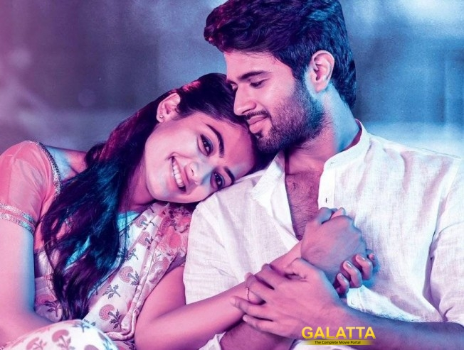 Geetha Govindam Vachindamma Full Video Song Is Out Starring Vijay Devarakonda