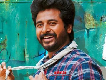 Malto Kithapuleh video Sivakarthikeyan Hero songs Yuvan - Tamil Movie Cinema News