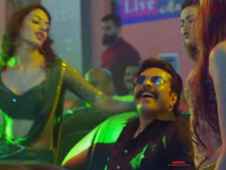 Shylock Kanne Kanne Bar Song Mammootty Meena Rajkiran Kuberan - Movie Cinema News