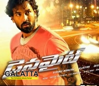 Dyanmite's audio release on June 6?