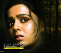 Mantra 2 to hit theatres on July 31
