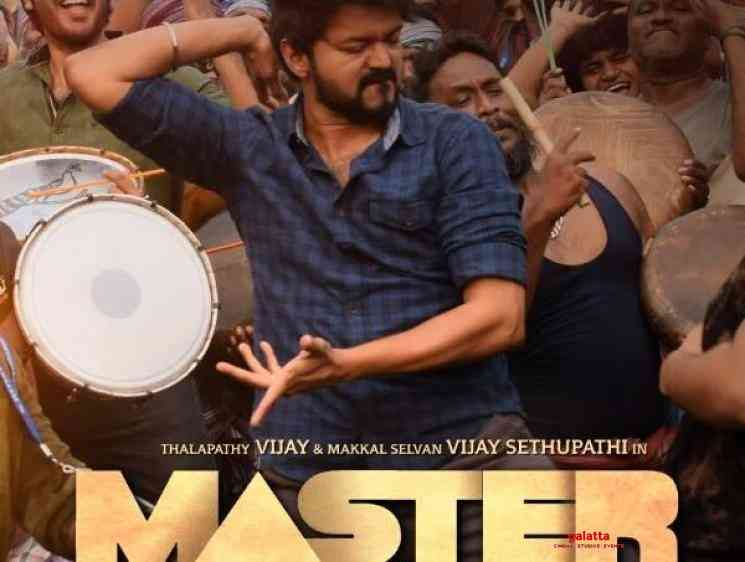 Master Jukebox Thalapathy Vijay Anirudh Lokesh Kanagaraj - Malayalam Movie Cinema News