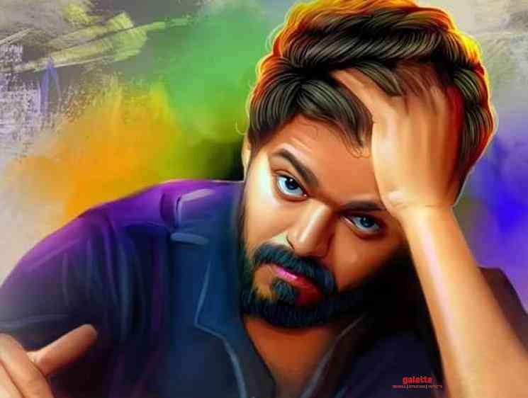 Thalapathy Vijay Master Movie Distributors List Released - Tamil Movie Cinema News