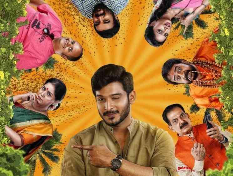 Matte Udbhava trailer | Pramod, Milana Nagraj | Kodlu Ramakrishna  - Tamil Cinema News