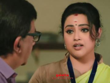 Meena Karoline Kamakshi trailer Giorgia Andriani ZEE5 - Tamil Movie Cinema News