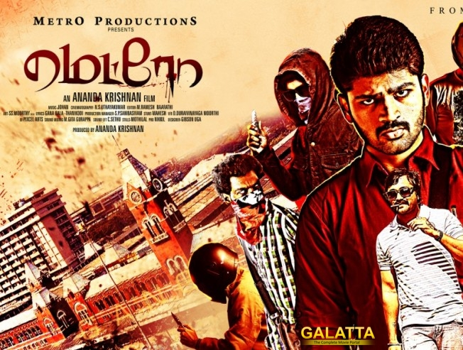 Kannada remake rights for Metro sold even before release