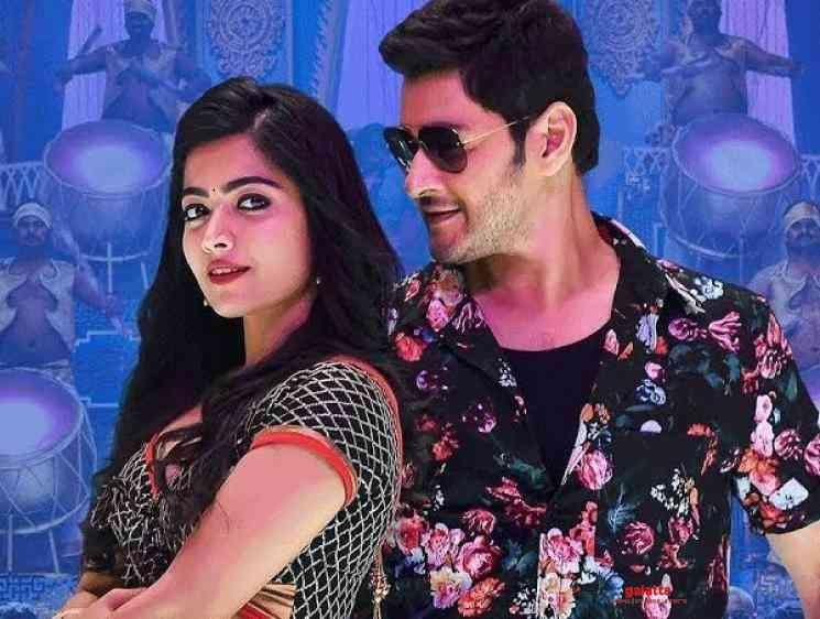 Mind Block Video Song Promo Sarileru Neekevvaru Mahesh - Tamil Movie Cinema News