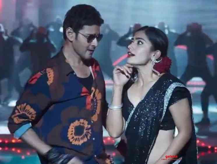 Mind Block Full Video Song | Sarileru Neekevvaru | Mahesh Babu | Rashmika | DSP | Anil Ravipudi - Tamil Cinema News