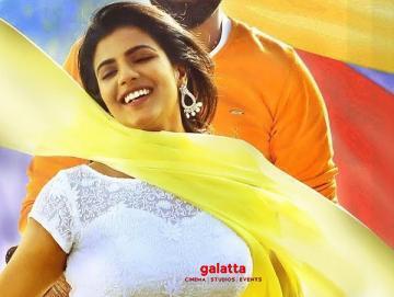 Arere Mismatch Uday Shankar Aishwarya Rajesh - Tamil Movie Cinema News