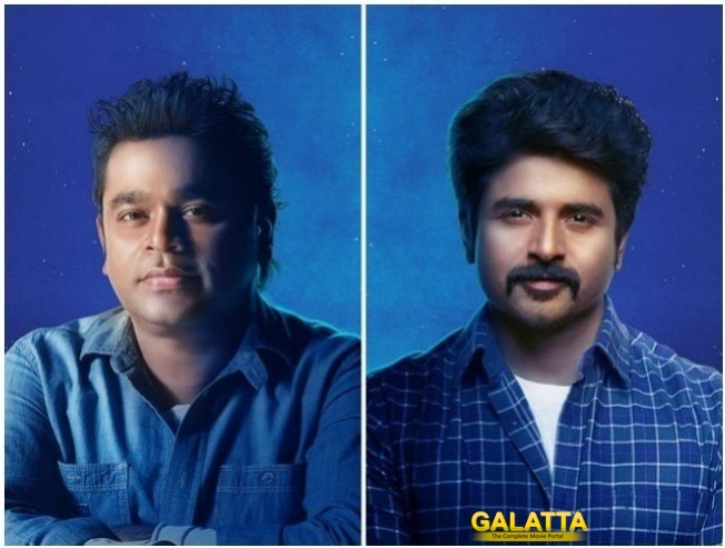 Sivakarthikeyan A R Rahman 24AM Studios Film To Include Aliens