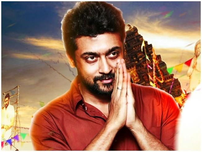 Breaking update on NGK teaser