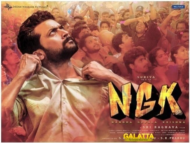 10 More Days Of Shoot For NGK Suriya Selvaraghavan Yuvan