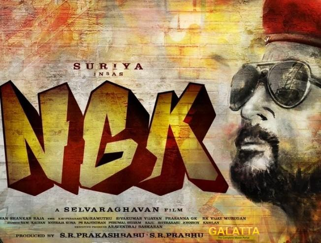 SURPRISE: NGK Teaser to be released by...