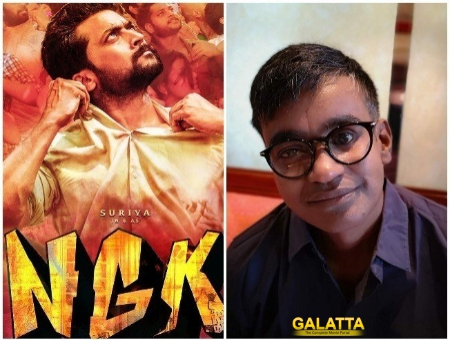 Selvaraghavan's Humble Request to Fans On NGK!