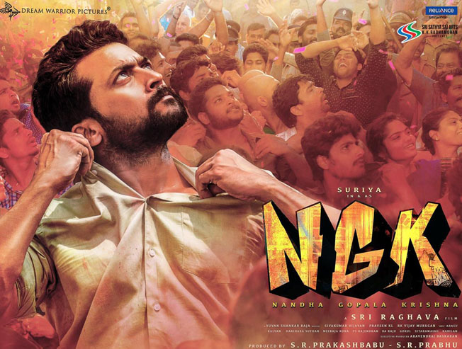 Suriyas NGK distribution rights in Andhra Pradesh and Telangana acquired by Sri Sathya Sai Arts