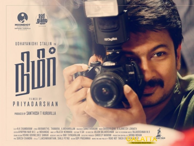 A Brave Move For Udhayanidhi Stalin's Nimir