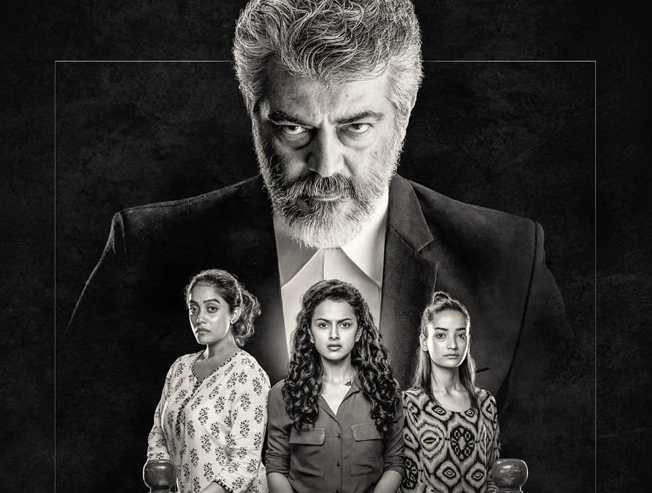 Nerkonda Paarvai pre booking tickets sold out at SPI Cinemas opened last midnight