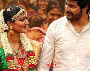 Yenakkaagave Poranthavaley Song Namma Veettu Pillai - Movie Cinema News