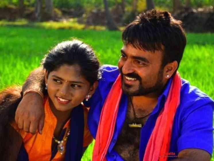 Na Kolikke Ranga Trailer Master Anand Rajeshwari Bhavya - Tamil Movie Cinema News