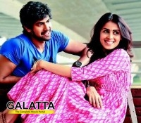 Naa Ishtam satellite rights sold for 3.20 crores