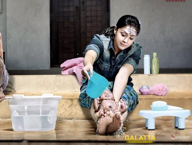 Jo - Gv Prakash film gets a title