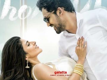 Naan Sirithal Dhom Dhom Lyric Video Hiphop Tamizha Iswarya Menon - Tamil Movie Cinema News