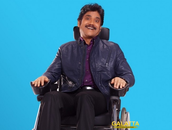 When Nagarjuna overcame his nightmare