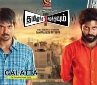 5 reasons to watch Tamiluku Enn Ondrai Azhuthavum