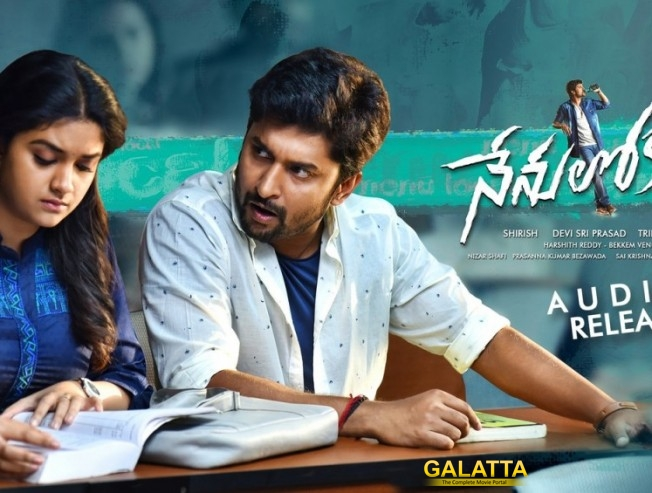 Nenu Local post production work begins!