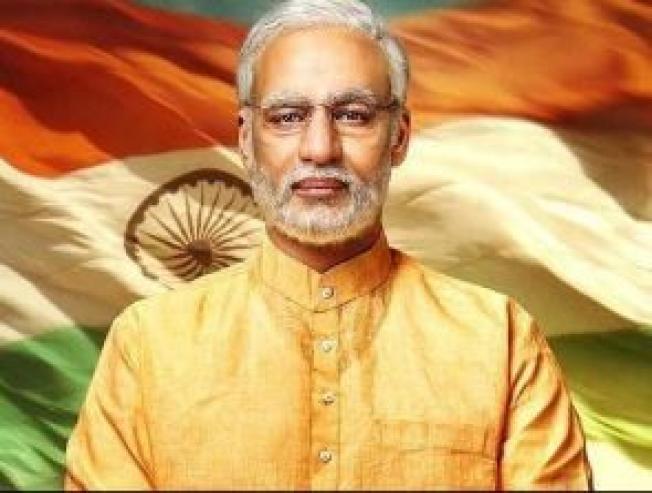 Chowkidar Narendra Modi's biopic release date is here!