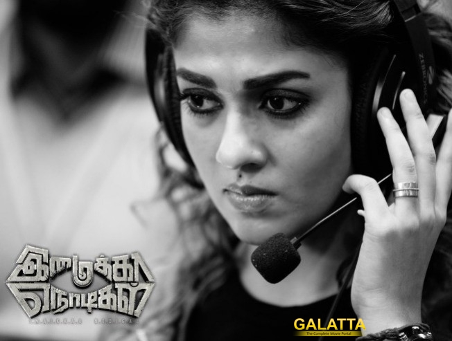 Nayanthara Imaikkaa Nodigal Releasing On 30th August