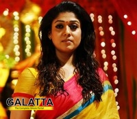 Anamika theatrical trailer released!