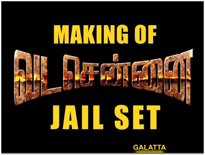 Vada Chennai Jail Set Making Video Released Dhanush Vetrimaaran Santhosh Narayanan